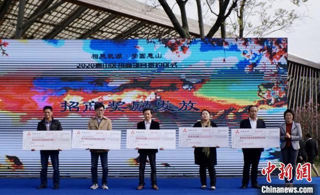 """纳米涂层公司分享--总投资超260亿元 24个项目""""花落""""无锡惠山"""